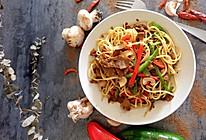 双椒蘑菇肉片炒意大利面#瘦身轻食低GI#的做法