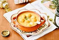 香糯可口的香芋南瓜煲#憋在家里吃什么#的做法