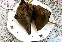 肉松糯米粽子的做法