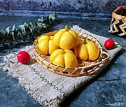 #晒出你的团圆大餐# 小南瓜包(紫薯馅)的做法