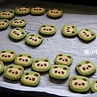 【熊猫饼干】的做法图解21