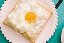 火烧云吐司~元气快手早餐的做法
