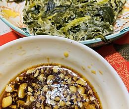 白面蒸面条菜的做法