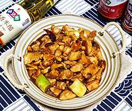 #中秋宴,名厨味#酸甜咸香的宫保鸡丁,下饭神器!的做法