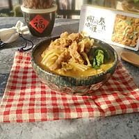 咖喱金针肥牛#安记咖喱慢享菜#