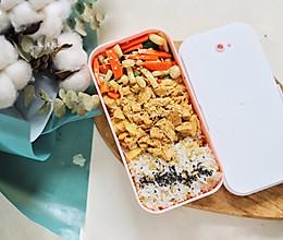 简单快手健康:杂蔬菌菇鸡丁便当#换着花样吃早餐#的做法
