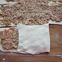 千层葱肉饼的做法图解8