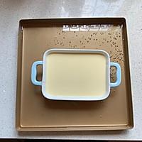 #花10分钟,做一道菜!#奶香焦糖布丁的做法图解7