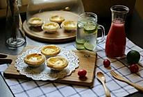 葡式蛋挞~奶香蛋挞~(少糖)清香版的做法