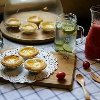 葡式蛋挞~奶香蛋挞~(少糖)清香版