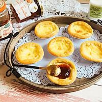 超完美比例蛋挞液 堪比kfc 简单快手超嫩滑早餐下午茶的做法图解9