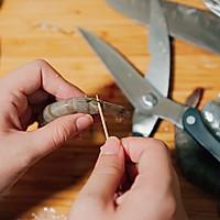 深夜食堂-鲜虾粥(电压力锅版)的做法图解4