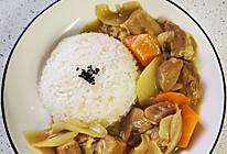 经典咖喱牛肉饭--牛肉入口即化的做法