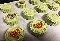 #餐桌上的春日限定#好吃好看的白蒿芝麻桂花糕的做法