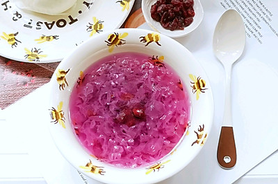 仙仙的蔓越莓紫薯银耳羹