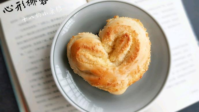 心形椰蓉面包#520,美食撩动TA的心!#