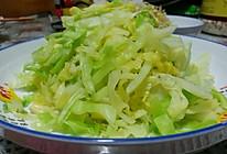 清拌卷心菜的做法