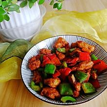 #憋在家里吃什么#美味鸡胸肉炒杂蔬
