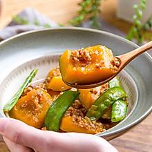 日式南瓜炖肉碎