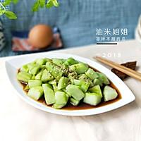 凉拌青瓜(适合夏日那些不甜的瓜瓜)的做法图解9