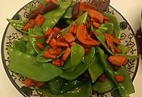 蒜香腊肉荷兰豆-无添加营养又美味的做法