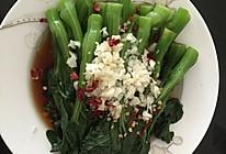 粤式白灼菜心的做法