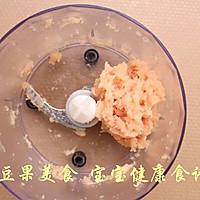 香菇胡萝卜鸡肉丸子  宝宝健康食谱的做法图解4