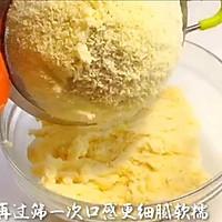宝宝零食系列~绿豆糕的做法图解5
