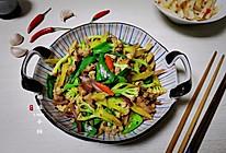 #餐桌上的春日限定#干锅花菜的做法