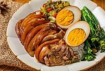 隆江 猪脚饭 | 软糯入味的做法