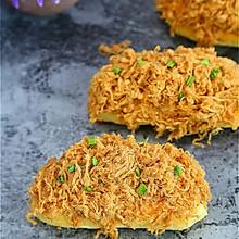 香喷喷的肉松面包#长帝烘焙节(刚柔阁)#
