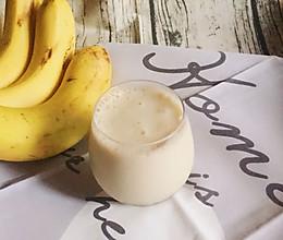 减脂健身餐系列-香蕉牛奶冰淇淋的做法