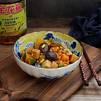 肉末南瓜芋头煲#金龙鱼营养强化维生素A 新派菜油#