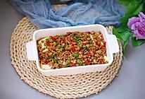 榨菜肉末蒸豆腐#秋天怎么吃#的做法