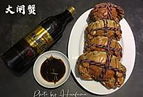 #吃货恒行 开挂双11#清蒸大闸蟹佐姜汁香醋的做法