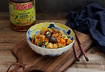 肉末南瓜芋头煲#金龙鱼营养强化维生素A 新派菜油#的做法