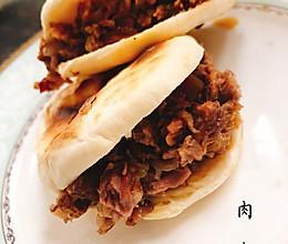 肉夹馍(牛肉)的做法