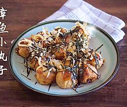 在家做日本街头小吃【章鱼小丸子】的做法