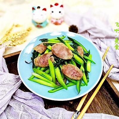 红菜苔炒香肠