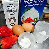 草莓蛋挞的做法图解1