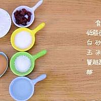 椰蓉马芬蛋糕  宝宝辅食食谱的做法图解1