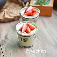 草莓抹茶慕斯蛋糕#德国Miji爱心菜#