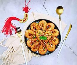 椒盐大虾#做道好菜,自我宠爱!#的做法