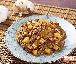 土豆肥牛拌饭的做法