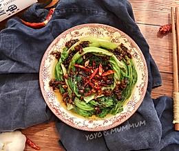 让人忘却烦恼的一抹绿色-耗油生菜的做法