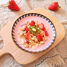 草莓奶昔#憋在家里吃什么#