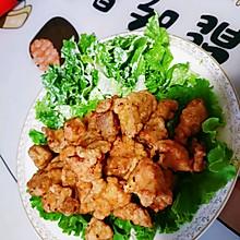 #肉食主义狂欢#鸡胸肉最好吃的做法—炸鸡块