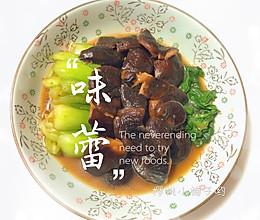 5分钟减脂餐版#吃多少都不长肉的香菇油菜#的做法