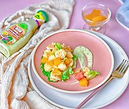#硬核菜谱制作人#甜芥末黄桃虾球沙拉㊙️好吃到尖叫的做法