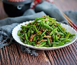 豇豆炒肉丝#硬核菜谱制作人#的做法